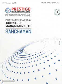 Sanchayan Cover Page