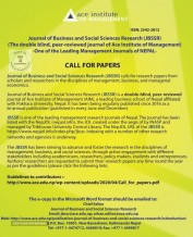 CALL FOR PAPERS JBSRR